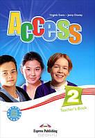 Access 2  Teachers Book (синий)