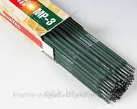 Электроды Монолит Стандарт МР-3,  2.5 кг.