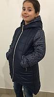 """Зимняя куртка """"Ассиметрия"""" р. 116-140, цв. темно-синий 647"""