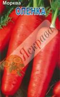 Морковь Алёнка, 3 гр.