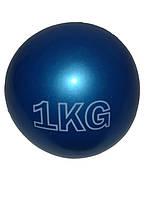 Мяч для атлетических упражнений (медбол). Вес 1кг, d-12см.