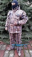 Зимний костюм для рыбалки и охоты Лес Шишка