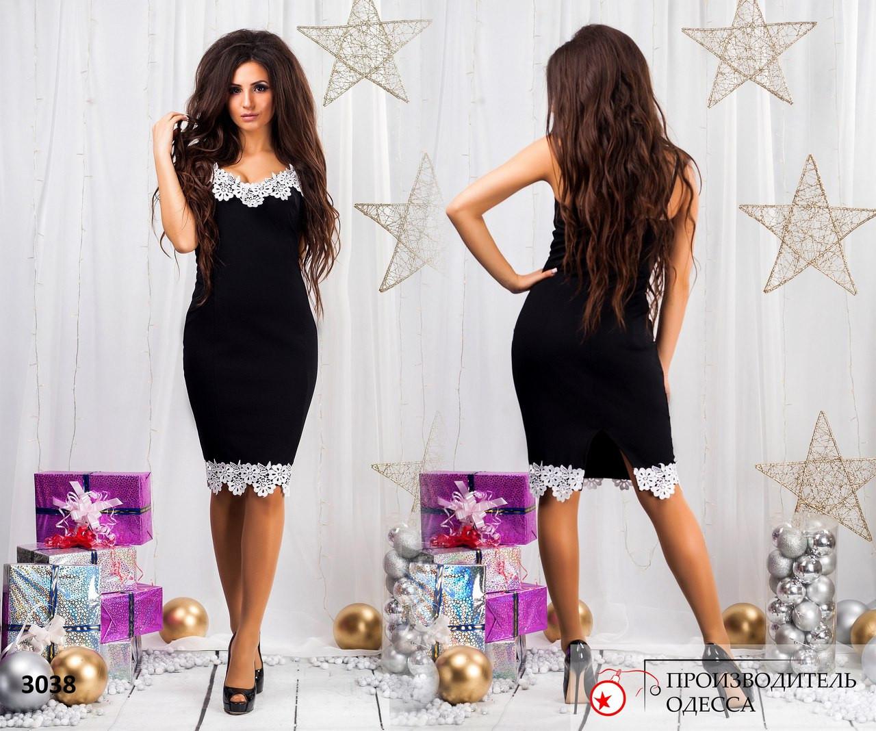 Элегантное черное трикотажное платье на бретелях + белое кружево размеры 42  44 46 - Интернет- b85c8d66a87
