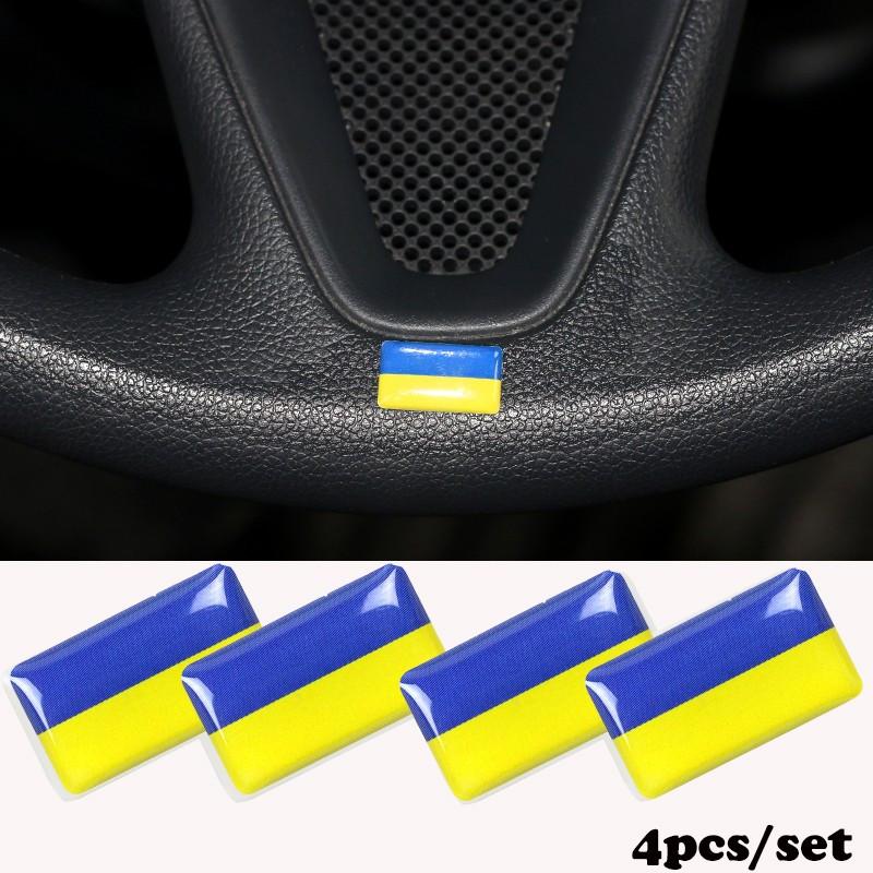 Наклейки Флаг Украины