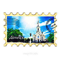 """Марка з дерева - магніт """"Донецьк: Спасо-Преображенський Собор"""""""