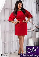 Стильное женское платье красного цвета (48, 50, 52, 54) арт. 11796