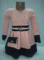 Платье трикотажное с сумочкой р. 104, 110, 116, 122