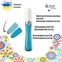 Электрическая пилка для ногтей Gulia, с 3 насадками