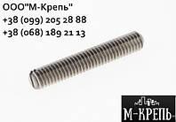 Винт м1.6 DIN 551 A2
