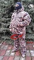 """Зимний камуфляжный костюм VERUS """"Клен Цифра"""" для рыбалки и охоты утепленный на флисе (Микрофибра)"""