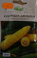 Семена Кукурузы сорт   Джубили F1  20шт