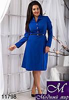 Деловое платье женское цвета электрик (48, 50, 52, 54) арт. 11798