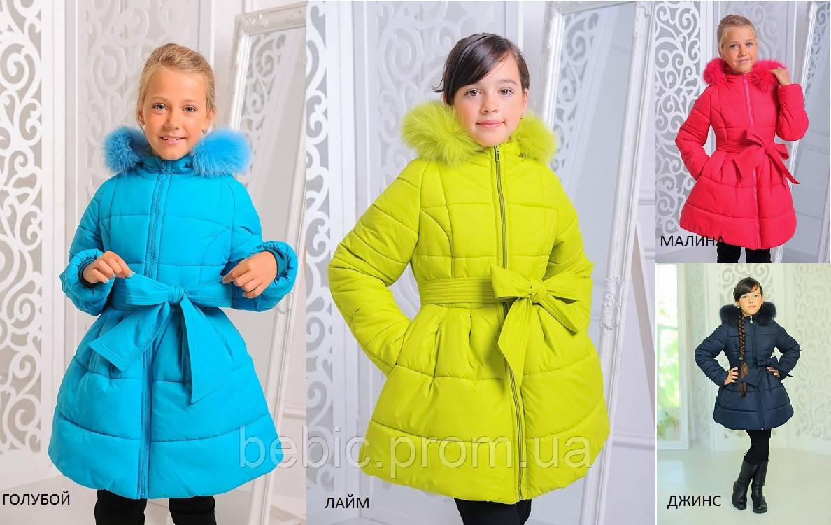 """Куртка детская зимняя """"Анжелика"""" Рост:122-152см"""