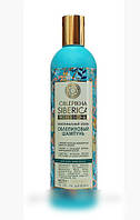 Облепиховый шампунь для всех типов волос Oblepikha Siberica. Максимальный объем. RBA /51-64 N