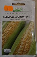 Семена Кукурузы сорт Оверленд  F1 20шт Syngenta