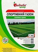 Трава газонная Спортивная 1 кг