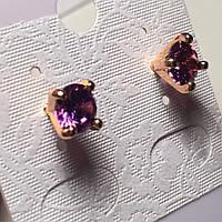 """Серьги """" Фиолетовый кристалл """""""