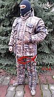 """Зимний камуфляжный костюм VERUS """"Лес Шишка"""" для рыбалки и охоты утепленный на флисе (Микрофибра)"""