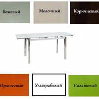 Стол обеденный стеклянный ТВ018  раскладной 110/170*75*75 см (оранжевый)