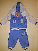 Спортивный костюм, начес, рост 74 cм