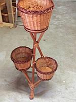 Подставка  плетеная для цветов 3-ка из лозы