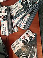 Печать флаеров, листовок, буклетов в Запорожье по низким ценам.