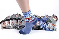Детские шерстяные носки на мальчика р.19-26 (C720-2/M) | 12 пар