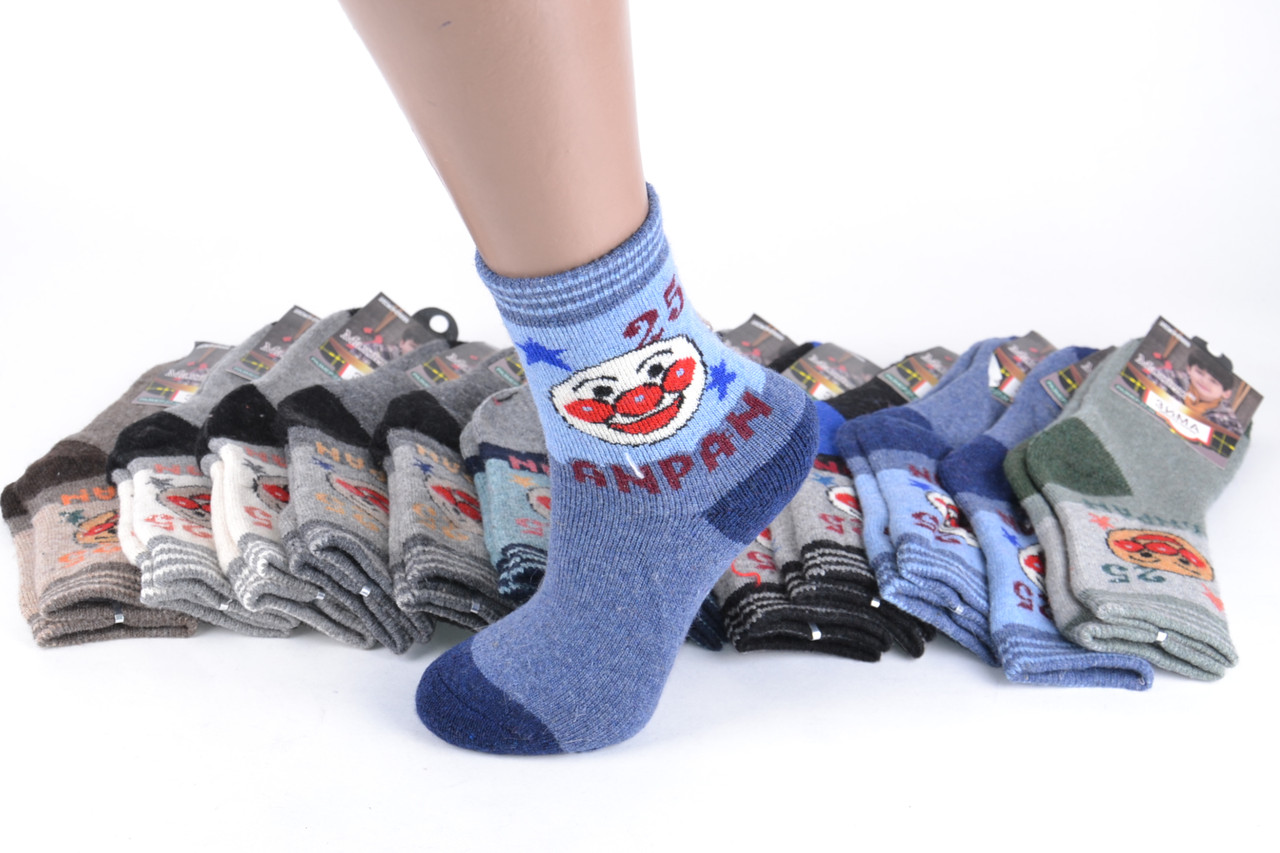 Детские шерстяные носки на мальчика р.19-26 (Арт. C720-2/M)