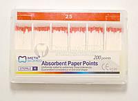 Бумажные штифты META, №25, 200шт.
