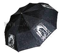 Женский зонт Zest Свидание ( автомат, 10 спиц ) арт. 53616-8