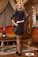 Платье 12-745 - графит: М L XL XXL, фото 1