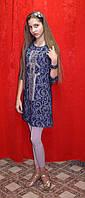 Платье для девочки синее с тиснением Chanel
