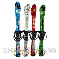 Лыжи детские Marmat (90 см), с палками.