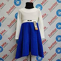 Платье нарядное для девочкиUMBO.ПОЛЬША.