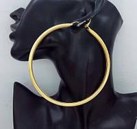 Большие серьги кольца диаметр 8 см