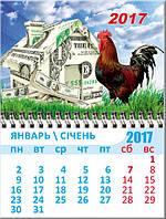 Календарь на магните на 2017 год Петуха (дом из денег)