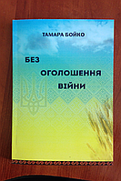 Печать книги в единственном экземпляре