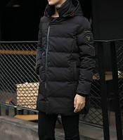 Мужской зимний пуховик. Мужская куртка Модель 1034