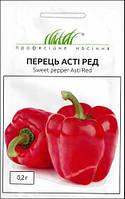 Семена Перец сладкий Асти Ред 0,2 грамма Anseme