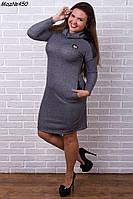 Платье женское большого размера, ткань Трикотаж-вязка с элементами из экокожи. 2 цвета фото реал нмор №450-320