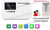 Комплект беспроводной сигнализации Alarm GSM G02 с иммунитетом на животных до 10кг