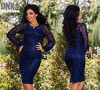 Платье Коктейльное синее Батал