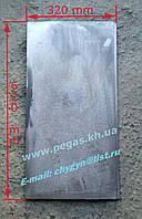 Плита чугунная печная (320х620 мм)