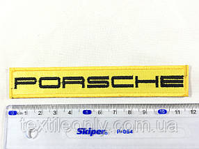Нашивка Porsche планка