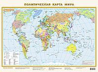 . Политическая карта мира