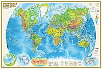 . Физическая карта мира