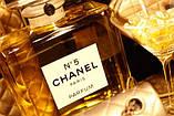Chanel N5 парфумована вода 100 ml. (Тестер Шанель №5), фото 5