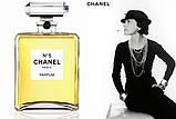 Chanel N5 парфумована вода 100 ml. (Тестер Шанель №5), фото 4