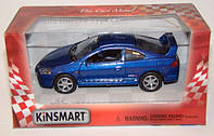 Игра Kinsmart Машина (КТ5053W) Honda Integra Type R