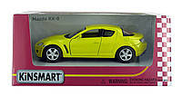 Игра Kinsmart Машина (КТ5071W) Mazda RX-8